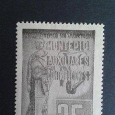 Sellos: VIÑETA DEL MONTEPIO DE AUXILIARES DE CONTRIBUCIONES.. Lote 50465784