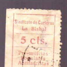 Sellos: SELLO DE SINDICATO DE CARTEROS LA BISBAL, PRO MILICIAS POPULARES ANTIFASCISTA. Lote 50584231