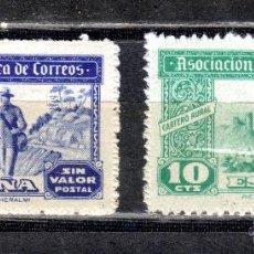 Sellos: ASOCIACION BENEFICA DE CORREOS. Lote 50755721