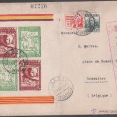 Sellos: C-NC-2 GUERRA CIVIL - SOBRE CIRCULADO DE VINEBRE A BARCELONA CON LA HB DE VINEBRE FESOFI Nº 20.. Lote 50782764
