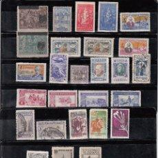 Sellos: 25 SELLOS DIVERSOS DE LA MUTUALIDAD DE CORREOS Y TELEGRAFOS. Lote 50817233