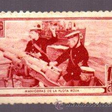 Sellos: SELLO MANIOBRAS DE LA FLOTA ROJA. 10 CENTIMOS. Lote 50949327