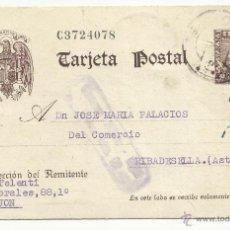 Sellos: ENTERO POSTAL EDIFIL 83 CIRCULADA 1943 DE GIJON A RIBADESELLA CON CENSURA MILITAR VER FOTO. Lote 51031029