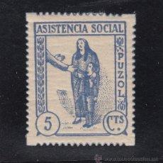 Sellos: ,,LOCAL REPUBLICANO PUZOL (VALENCIA) 1133 CON CHARNELA, ASISTENCIA SOCIAL,. Lote 51147725