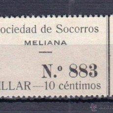Sellos: MELIANA (VALENCIA). Lote 51170274