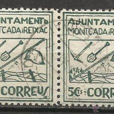 Sellos: 4131-SELLOS GUERRA CIVIL REPUBLICA LOCALES TRINCHERAS MONTCADA Y REIXAC 1937 LOCALES.VIÑETAS GUERRA. Lote 35935646