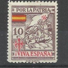 Sellos: POR LA PATRIA VIVA ESPAÑA 10 CTS NUEVO*. Lote 51490945