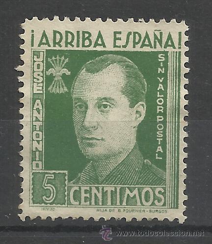 JOSE ANTONIO PRIMO DE RIBERA 5 CTS NUEVO(*) ARRIBA ESPAÑA (Sellos - España - Guerra Civil - De 1.936 a 1.939 - Nuevos)