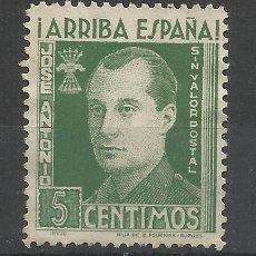 Sellos: JOSE ANTONIO PRIMO DE RIBERA 5 CTS NUEVO(*) ARRIBA ESPAÑA. Lote 51491685