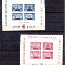 Sellos: ,,LOCAL NACIONALISTA SEVILLA 689/90 CON CHARNELA, FALANGE ESPAÑOLA TRADICIONALISTA DE LAS J.O.N.S.. Lote 59344003