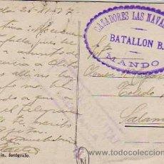 Sellos: CAZADORES LAS NAVAS. BATALLÓN B. MANDO. CENSURA MILITAR SALAMANCA. POSTAL PAMPLONA 11 . Lote 51575245