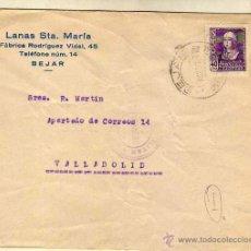 Sellos: SOBRE LANAS STA MARÍA. FÁBRICA RODRIGUEZ VIDAL. BEJAR. CENSURA MILITAR CORREOS. . Lote 51577269