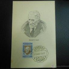 Sellos: 1937 TARJETA POSTAL PRIMER DIA EMISION DE MANUEL B. COSSIO - HOGAR ESCUELA DE HUERFANOS - SELLO. Lote 37317612