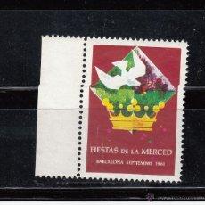 Sellos: BARCELONA. FIESTAS DE LA MERCED. Lote 51716893