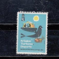 Sellos: IV SALON TURISMO Y DEPORTE. BARCELONA. Lote 51716948