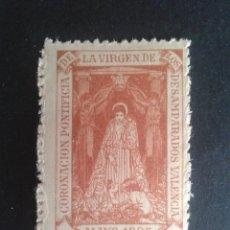Sellos: ESCASA VIÑETA DE LA CORONACIÓN DE LA VIRGEN DE LOS DESAMPARADOS. VALENCIA. 1923. SIN USAR. CON GOMA.. Lote 51724201