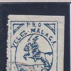 Sellos: PRO VÉLEZ-MÁLAGA 5 CTS. (VARIEDAD...SUPERIOR Y LATERAL DERECHO SIN DENTAR). Lote 51775196