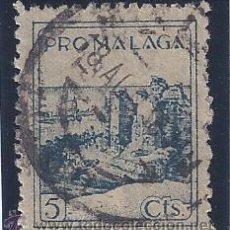 Sellos: PRO MÁLAGA 5 CTS. EXCELENTE MATASELLOS DE FECHA 8 DE AGOSTO DE 1938.. Lote 51776255