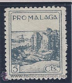 PRO MÁLAGA 5 CTS. MNG. (Sellos - España - Guerra Civil - Locales - Nuevos)