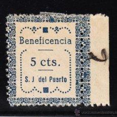 Sellos: ,,LOCAL NACIONALISTA SAN JUAN DEL PUERTO (HUELVA) 643 TIPO I CON CHARNELA, BENEFICENCIA . Lote 51938298