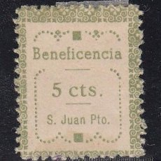 Sellos: ,,LOCAL NACIONALISTA SAN JUAN DEL PUERTO (HUELVA) 646 TIPO I CON CHARNELA, BENEFICENCIA. Lote 51938318