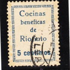 Sellos: ,,LOCAL NACIONALISTA RIOTINTO (HUELVA) 628C TIPO I USADA, VDAD RÍOTINTO CON ACENTO, CENTIMOS SIN AC+. Lote 51939019