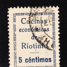Sellos: ,,LOCAL NACIONALISTA RIOTINTO (HUELVA) 624 TIPO I USADA, VDAD RÍOTINTO CON ACENTO, COCINAS ECONOMICA. Lote 51939197