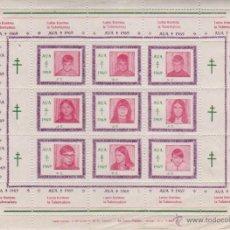 Sellos: HOJITA VIÑETAS AVA 1969 -TUBERCULOSO CLUB FILATELICO DEL VENDRELL - VARIEDAD COLOR ROSA. Lote 45813766