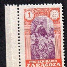 Sellos: PRO-SEMINARIO ZARAGOZA, 1 PESETA, NUEVO, CON GOMA.. Lote 52552341