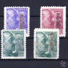 Sellos: MALAGA. EDIFIL 60/65 * CONDE CIANO. Lote 52559871