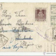 Sellos: CIRCULADA DE PALMA DE MALLORCA A FONDOUK ( ARGELIA ) CON CENSURA MILITAR VER FOTO. Lote 52570585