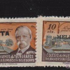 Sellos: COLEGIO DE HUERFANOS DE TELEGRAFOS. 10 CTS SELLOS NUEVOS CON SOBRECARGAS DE CEUTA Y MELILLA .. Lote 52586555