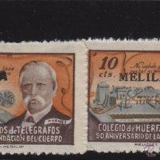 Sellos: COLEGIO DE HUERFANOS DE TELEGRAFOS. 10 CTS SELLOS NUEVOS CON SOBRECARGAS DE CEUTA Y MELILLA .. Lote 52586567