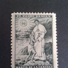 Sellos: SELLO/VIÑETA DEL PADRE DAMIAN. SIN CIRCULAR CON GOMA.. Lote 52610514
