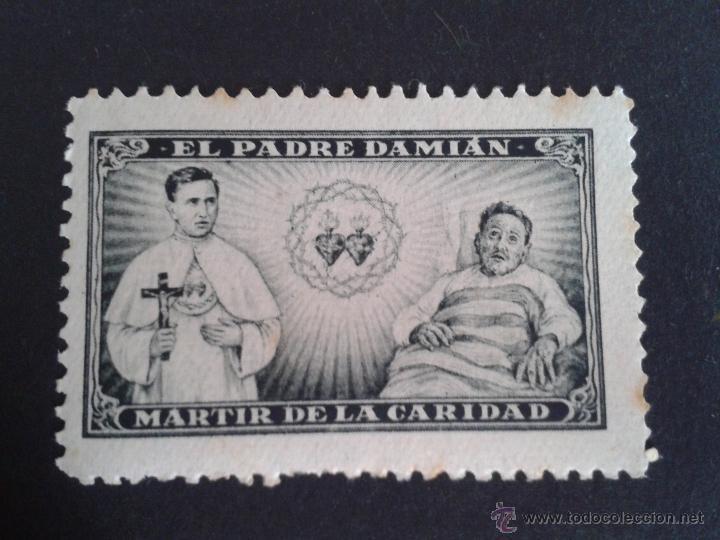 SELLO/VIÑETA DEL PADRE DAMIAN. SIN CIRCULAR CON GOMA. (Sellos - España - Guerra Civil - Viñetas - Nuevos)
