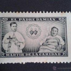 Sellos: SELLO/VIÑETA DEL PADRE DAMIAN. SIN CIRCULAR CON GOMA.. Lote 52610518