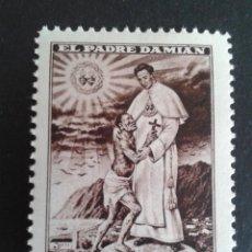 Sellos: SELLO/VIÑETA DEL PADRE DAMIAN. SIN CIRCULAR CON GOMA. VARIEDAD DE COLOR. Lote 52610523