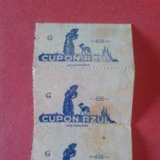 Sellos: TRIPTICO DE TRES CUPONES COMERCIALES. CUPON AZUL. AÑOS 40. MUY RAROS.. Lote 52758049