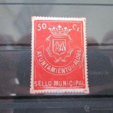 Sellos: SELLO MUNICIPAL * AYUNTAMIENTO DE ALORA-MALAGA * 50 CENTIMOS * RARO. Lote 67414773