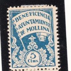 Sellos: ,,LOCAL NACIONALISTA MOLLINA (MALAGA) 456A CON CHARNELA, BENEFICENCIA, . Lote 52804549