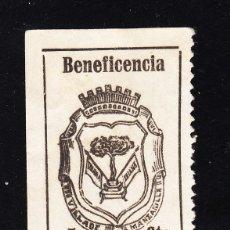 Sellos: ,,LOCAL NACIONALISTA MANZANILLA (HUELVA) 442 SIN GOMA, BENEFICENCIA, . Lote 52805017