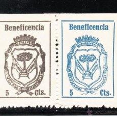 Sellos: ,,LOCAL NACIONALISTA MANZANILLA (HUELVA) 442/3 UNIDOS CON CHARNELA, BENEFICENCIA, . Lote 52805040