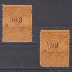 Sellos: ,,LOCAL NACIONALISTA MALLORCA (BALEARES) B560A VARIEDAD A GRANDE Y CHICA,-503- CON CHARNELA, PRO PA+. Lote 52865837