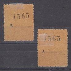 Sellos: ,,LOCAL NACIONALISTA MALLORCA (BALEARES) B558 VARIEDAD A GRANDE Y CHICA,-1565- CON CHARNELA, PRO PA+. Lote 52866181