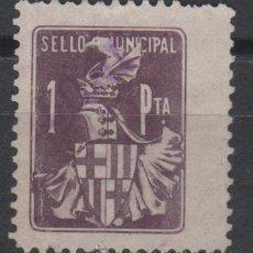 Selos: F5-17 SELLO MUNICIPAL AYUNTAMIENTO DE BARCELONA (SIN FECHA) 1 PTA VIOLETA NUEVO SIN GOMA. Lote 52893499