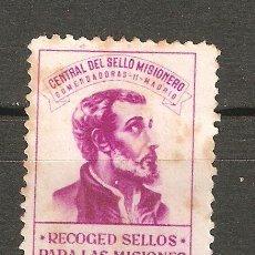 Sellos: LOTE C2-SELLOS SELLO VIÑETA CENTRAL DEL SELLO MISIONERO-FOURNIER. Lote 207336493