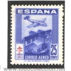 Sellos: ESPAÑA 1948 - EDIFIL NRO. 1043 - CHARNELA. Lote 53022738