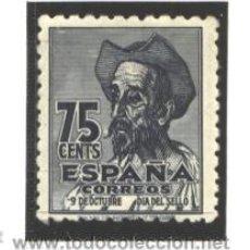 Sellos: ESPAÑA 1947 - EDIFIL NRO. 1013 - CHARNELA. Lote 53022909
