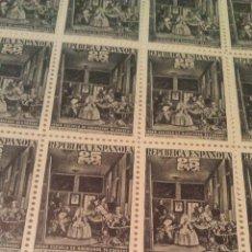 Sellos: 25 SELLOS REPUBLICA ESPAÑOLA 1938 HOGAR ESCUELA DE HUERFANOS DE CORREOS. Lote 53050995