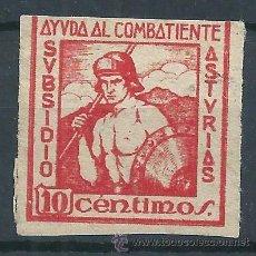Sellos: R6/ ESPAÑA GUERA CIVIL , LUGO LOCALES , NUEVO**. Lote 53102059